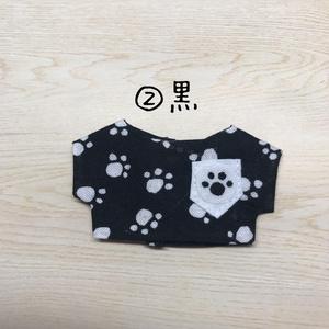 【🎀ぬい】肉球シャツ