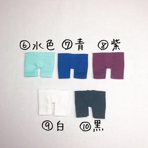 【🎤ぬい】タイトパンツ(無地)