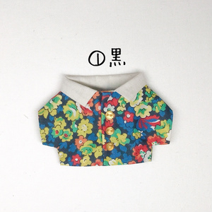 【🎤ぬい】花柄シャツ