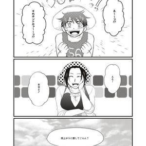 【OP】雨上がり空の下。Re: