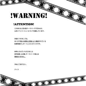 【OP】PSNS!2