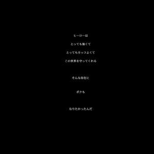 【ダン戦】Question