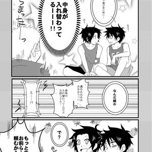 【OP】サマーパニック!!