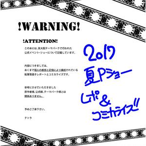 【OP】PS!Ⅹ