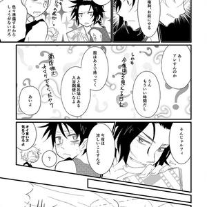 【OP】SUMMER STORY