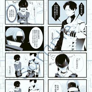 よるは実験M部隊活動報告書02