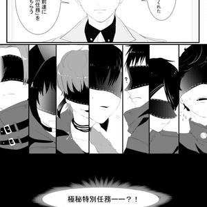 よるは実験M部隊活動報告書01