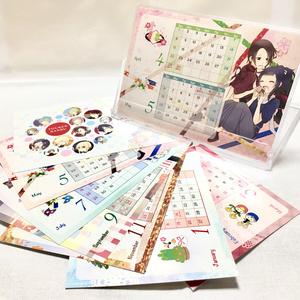 【刀剣乱舞】卓上カレンダー