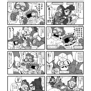 【あんしんBOOTHパック】機甲大戦記4