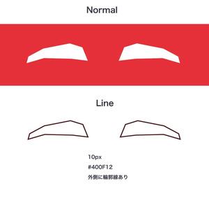 【無料版あり】【VRoid男】眉毛のテクスチャ