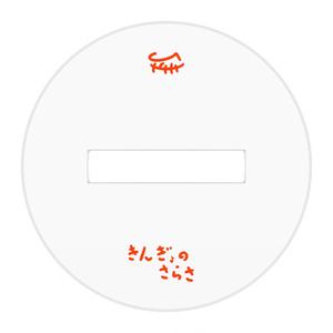 金魚のサラサ アクリルフィギュア 【Factory発送】