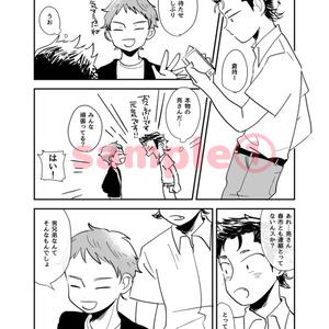 ○○な倉亮