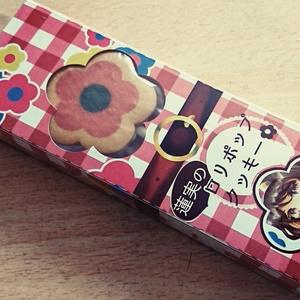 長富蓮実のロリポップクッキー