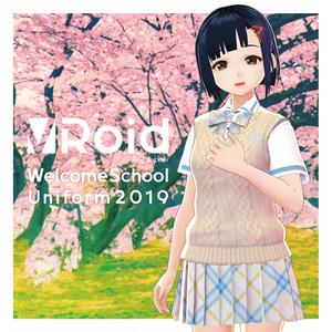 Welcome School Uniform 2019