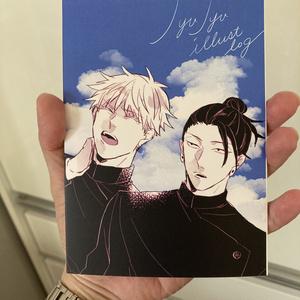 JUJUイラストログ本2
