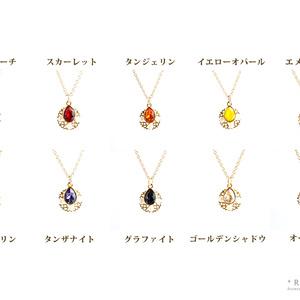 雫のネックレス(全10色)スワロフスキー・クリスタル [受注制作]