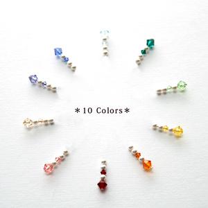 消毒できるミニチャーム(全10色)<Swarovski Crystal使用>