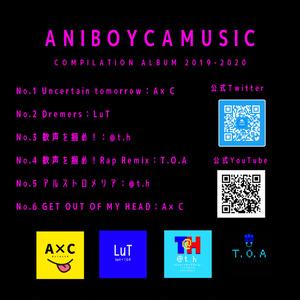 ANIBOY CAMUSIC COMPILATION ALBUM 2019-2020 vo.1
