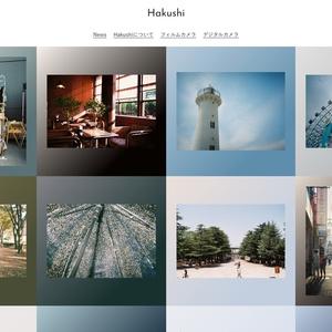 Hakushi/ポートフォリオ特化WordPressテーマ