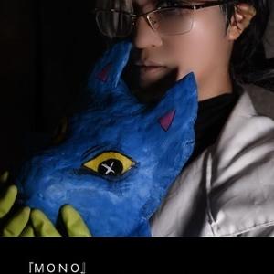 狼ゲーム 米森サトル コスプレ写真集『MONO』