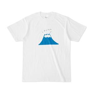 ふじさん 富士山 Tシャツ