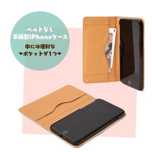 おしゃまなティータイム・ニーナ&ネリー iPhone 手帳型スマホケース