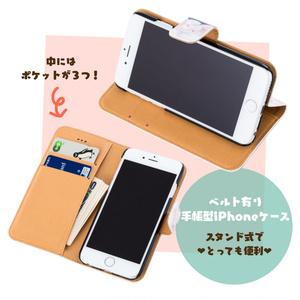 おしゃまなティータイム・ニーナ&ネリーの手帳型iPhoneケース(ベルト有)