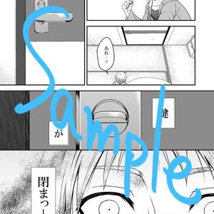 夢見鳥生誕読本【DL版】