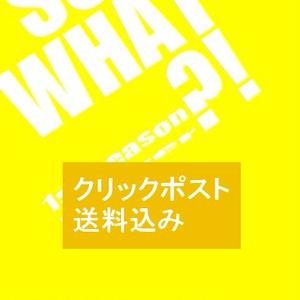 SO WHAT ?!  1st.eason【クリックポスト配送】
