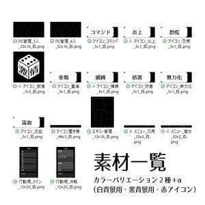 【オンセ用素材】ブラッドムーン・ギルティウィッチーズ