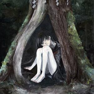 原画「木の洞に住む」