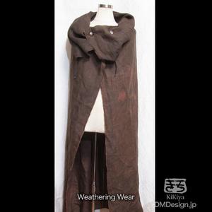 (L)手染め一点もの襟フード付「マント」(黒茶グラデーション)(8-022)