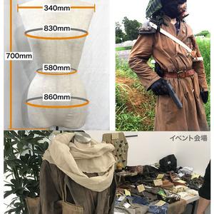 (XL)手染め一点モノ「冒険者マント」(サンドカラー)(8-094)