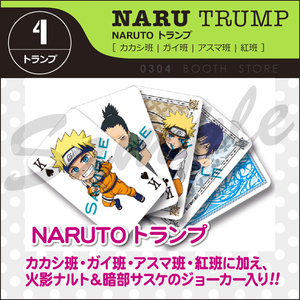 【NARUTO】トランプ(缶バッジ付)