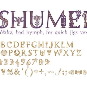 Shumei 試供版