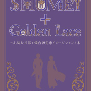 Shumei+Golden Lace