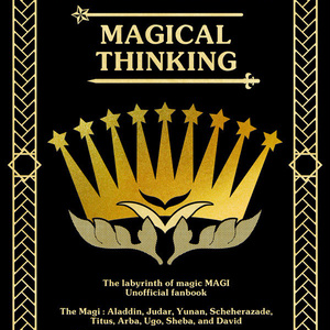 MAGICAL THINKING(冊子単品)