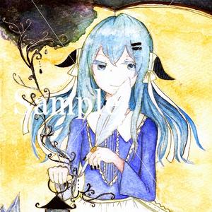 星紡ぎのアルフェイン【ポストカード】