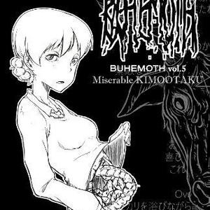 BUHEMOTH vol.5 Miserable KIMOOTAKU