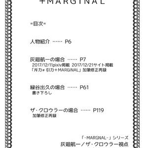 +MARGINAL