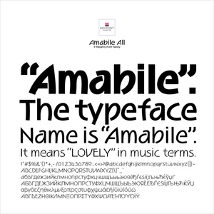Amabile Complete family