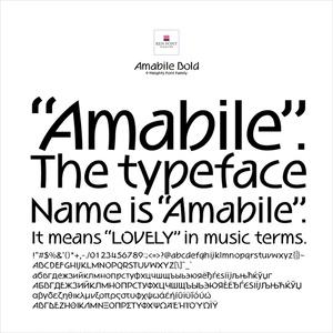 Amabile Bold