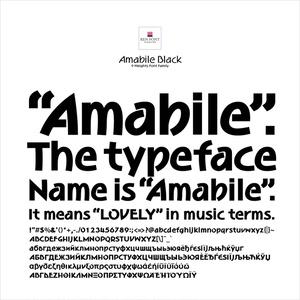 Amabile Black