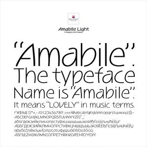 Amabile Light