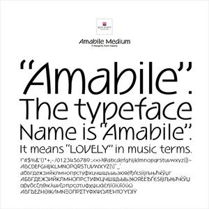 Amabile Medium