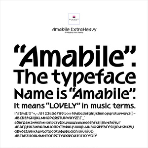 Amabile ExtraHeavy
