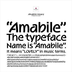 Amabile Heavy
