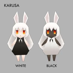 【3Dモデル】KARUSA