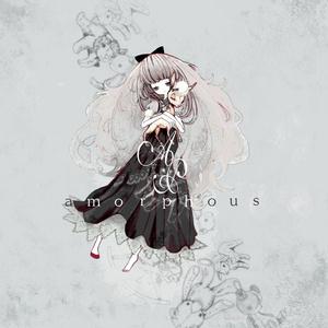 amorphous ダウンロード版