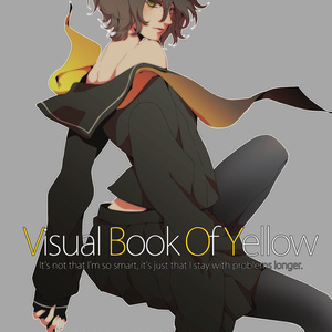 Visual Book Of Yellow
